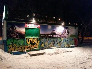 Прокат горных и беговых лыж в Харькове
